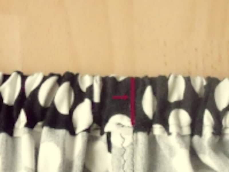 スカート手順9