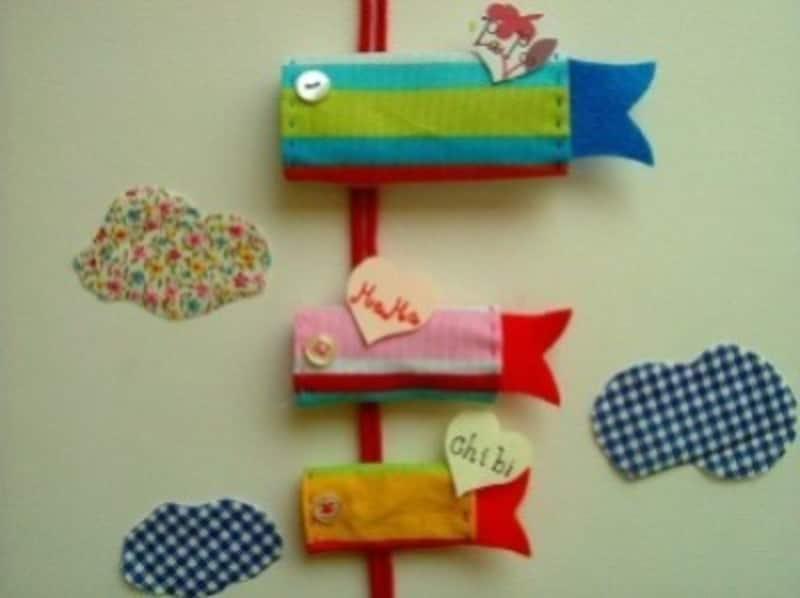 こいのぼり製作壁掛け鯉のぼり製作