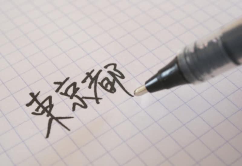 オートundefined筆ボール