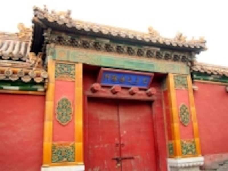 北京・故宮博物院(紫禁城)