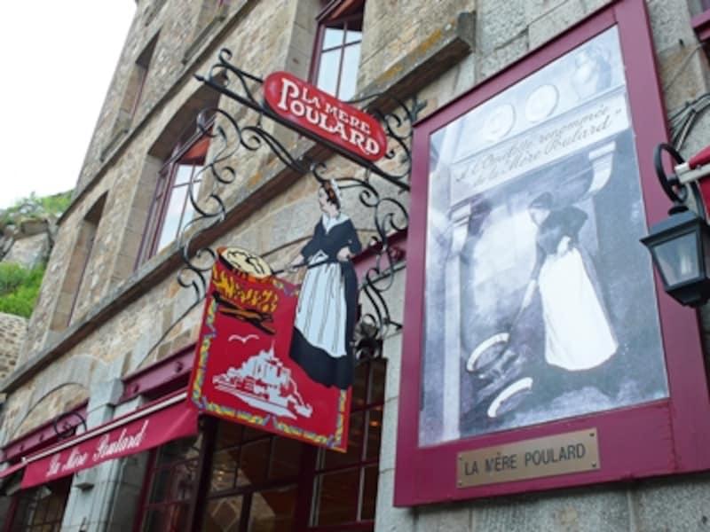 ラ・メール・プーラール