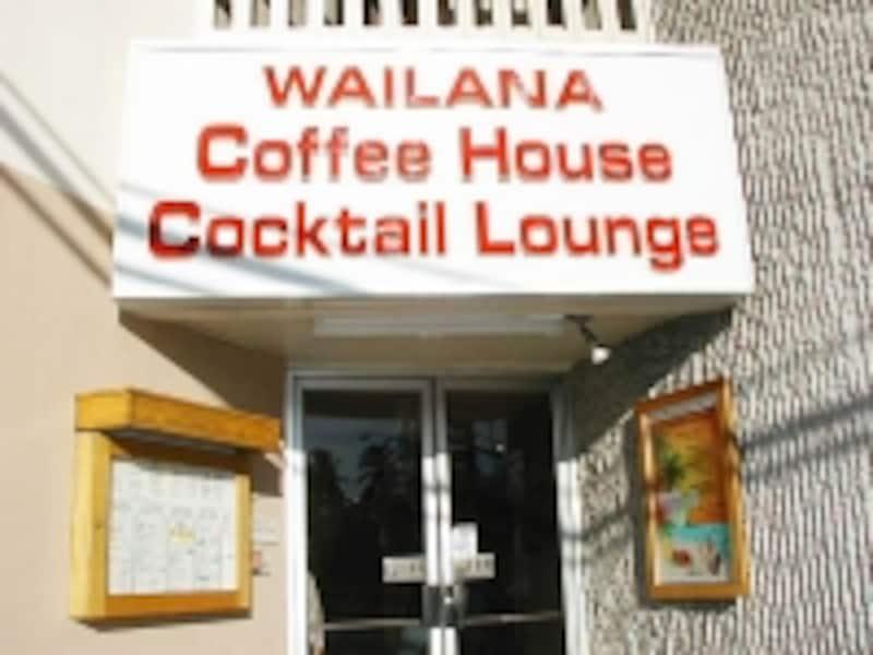 メインランドの旅行者で込み合うワイラナ・コーヒー・ハウス。サイミン類は日本語メニューに載っていないのでご注意を
