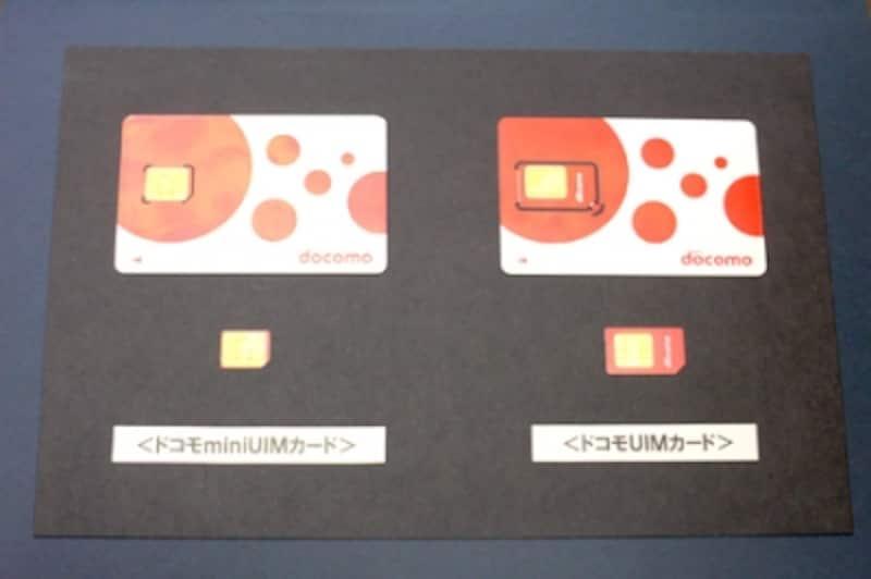 右が通常のSIMカード、左がiPhoneやiPadで使えるmicroSIMカード