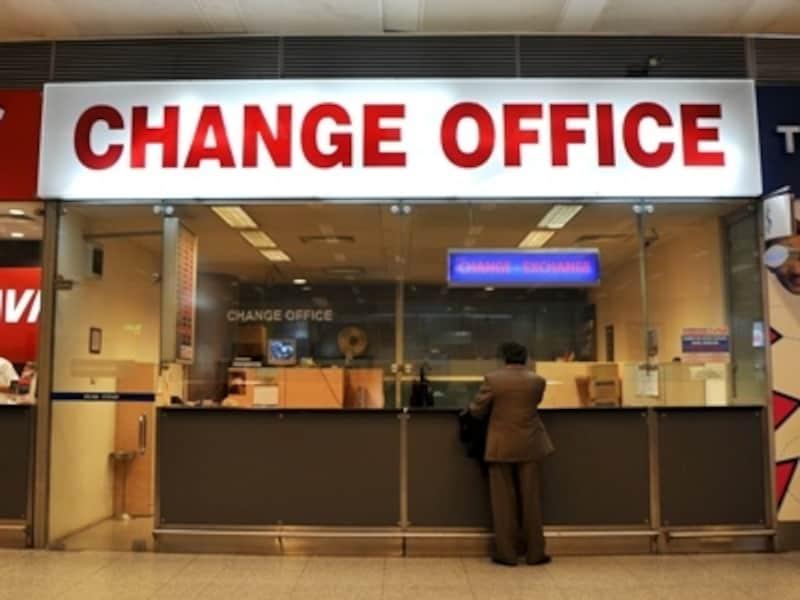 アタトゥルク国際空港両替所