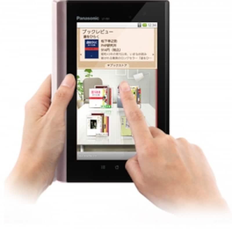 パナソニックが同社の直販サイトなどで2011年8月に発売した「UT-PB1」