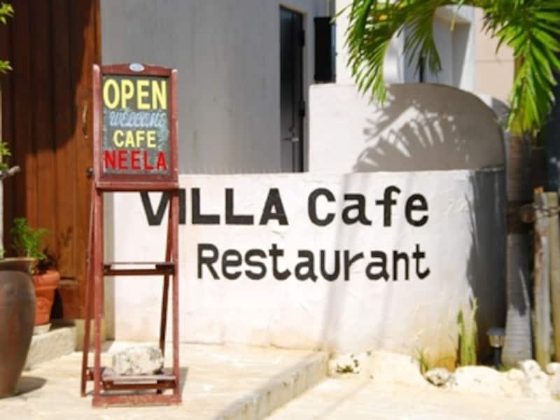 VillaCafe