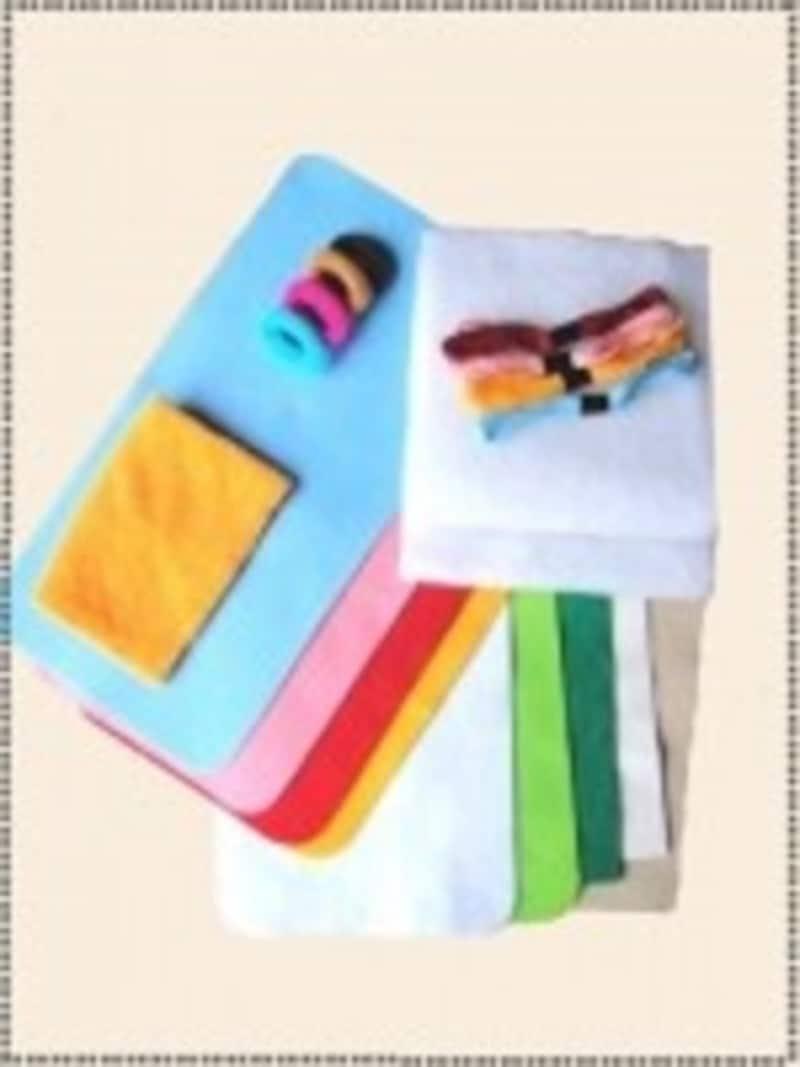 手作り布絵本の材料の一例・お好きな色のフェルトをご用意下さい