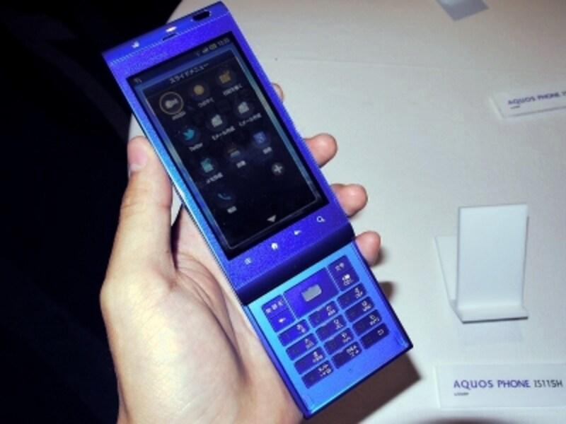 ついにきたスライド10キースマートフォンAQUOSPHONEIS11SH