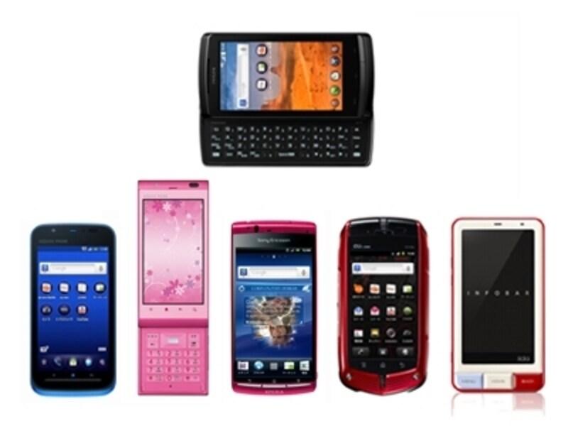 auのスマートフォン夏モデルは5機種、iidaブランド初のスマートフォン1機種も登場した