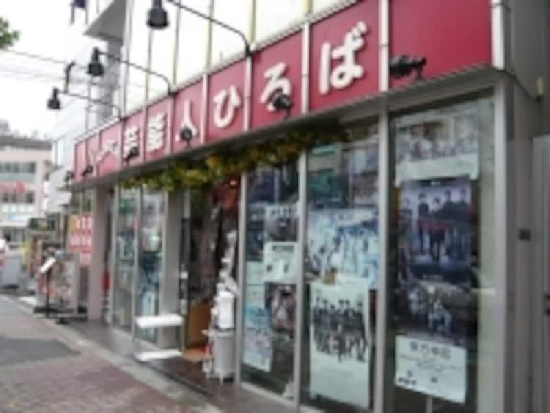 KOREA芸能人広場