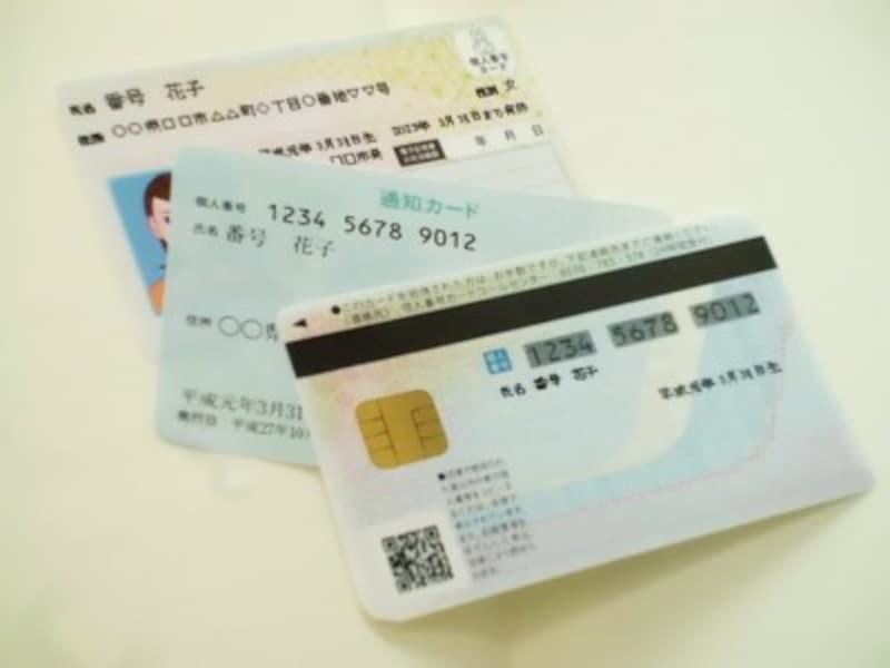 マイナポイントで注目されたマイナンバーカード。見た目はクレジットカードと似ていますが、マイナンバーカードでは、買い物はできません。