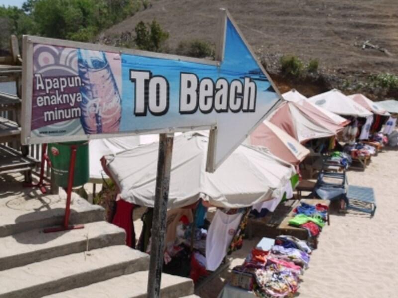 バリ島の治安