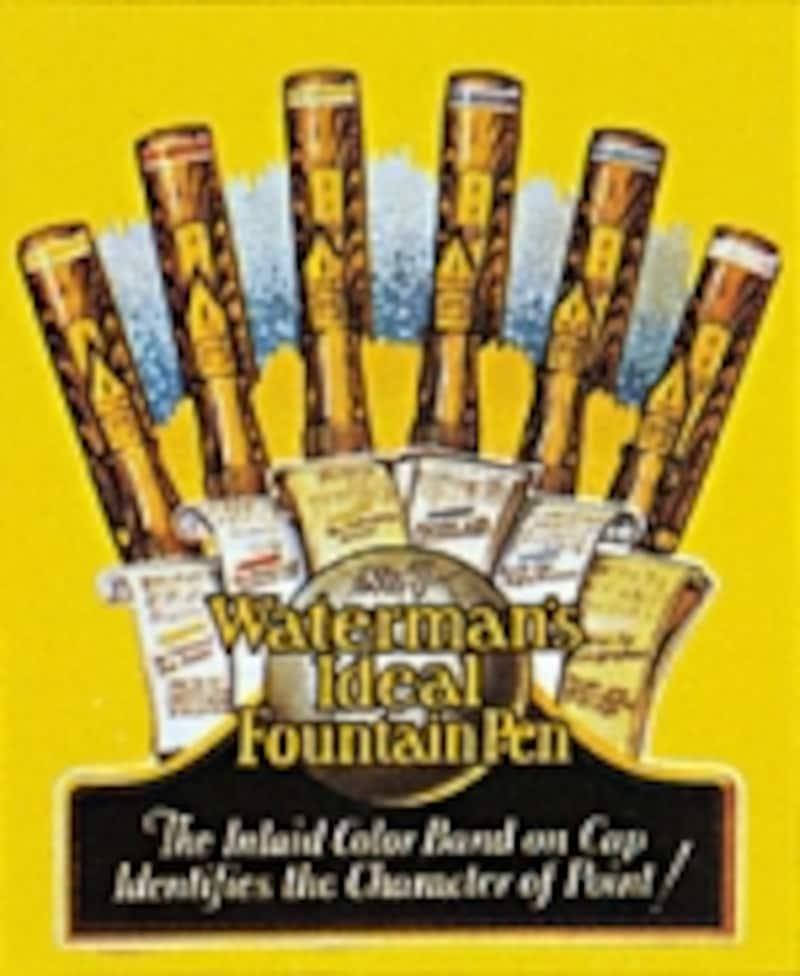 ウォーターマンundefinedポスター