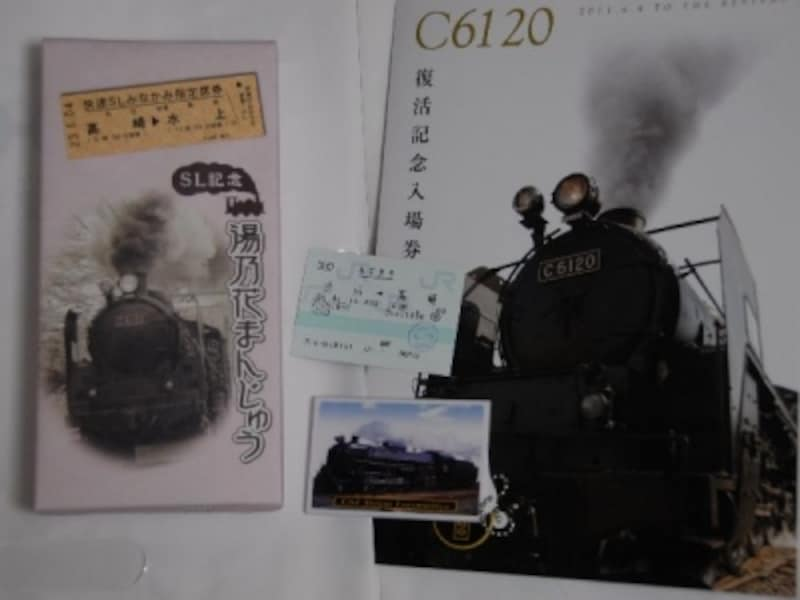 C61グッズ