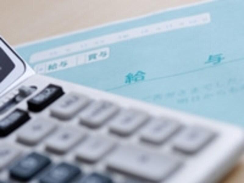 給与計算ソフトの計算結果が合っているか、手計算で確認してみましょう