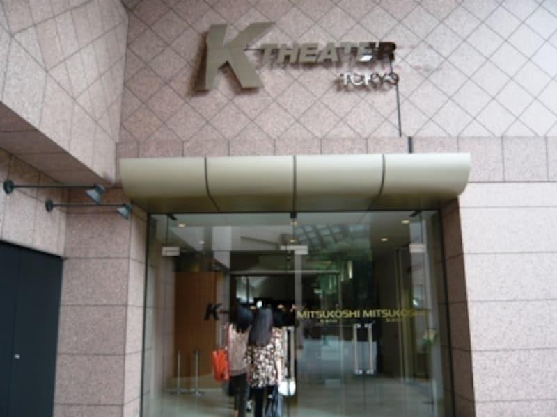KTHEATERTOKYO