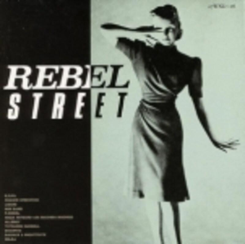 rebelstreet