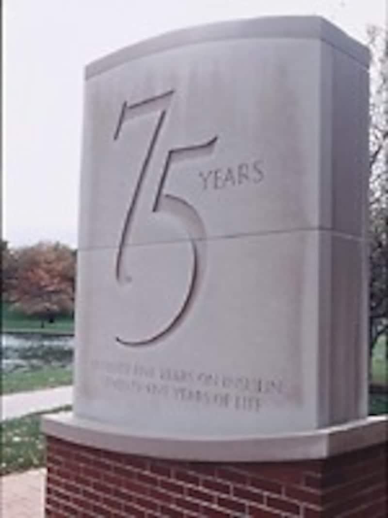 75年モニュメント