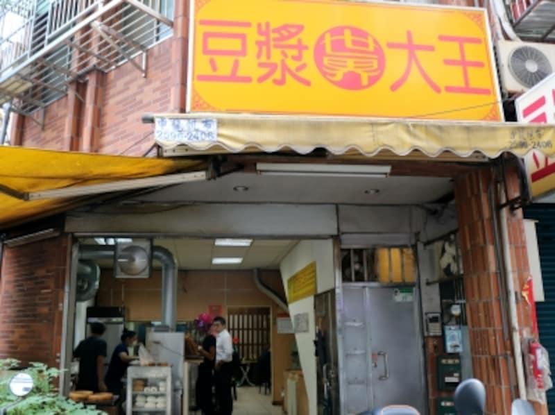 朝ごはんで有名な店の一つ