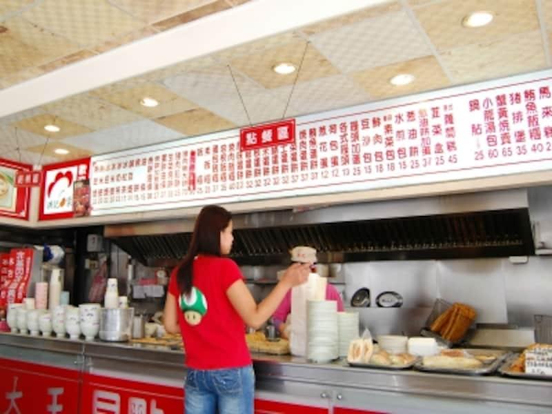 24時間営業の朝食店