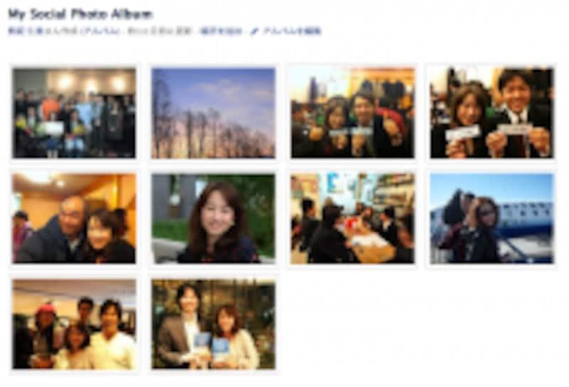 Facebookの写真アルバム
