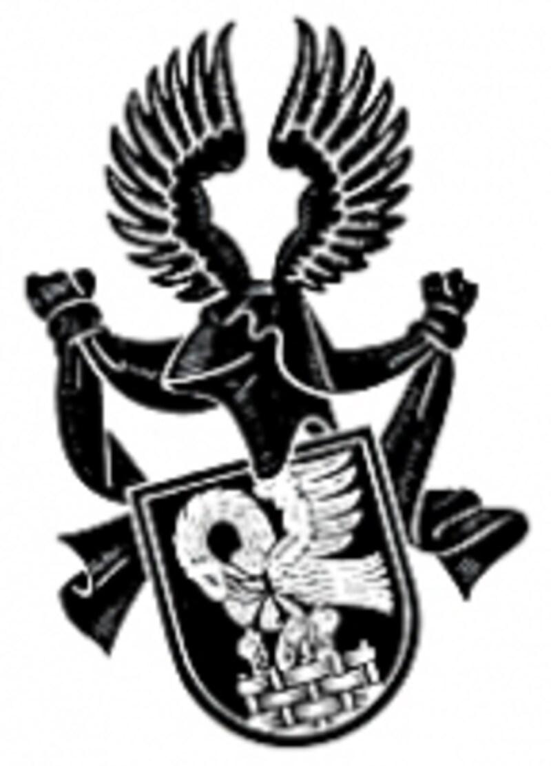 ブランド名の由来にもなった、ペリカンの母子をモチーフにしたギュンター・ワグナー家の家紋