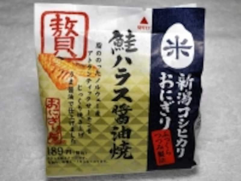 ローソンundefinedおにぎり屋undefined鮭ハラス醤油焼