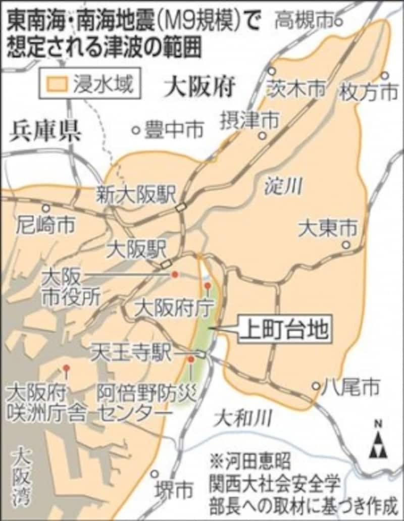 【msn産経ニュース、2011年6月16日の記事より】