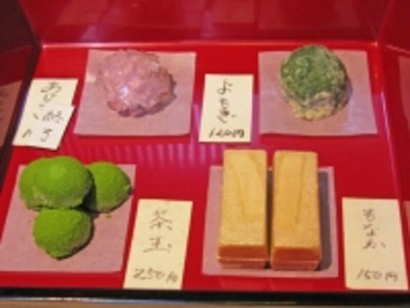 上生菓子も100円代