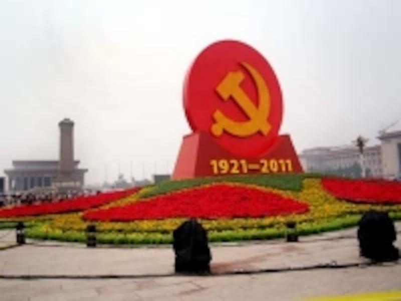 共産党90周年