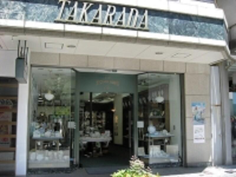 タカラダ元町本店。1882年から続く、元町ブランドのひとつ