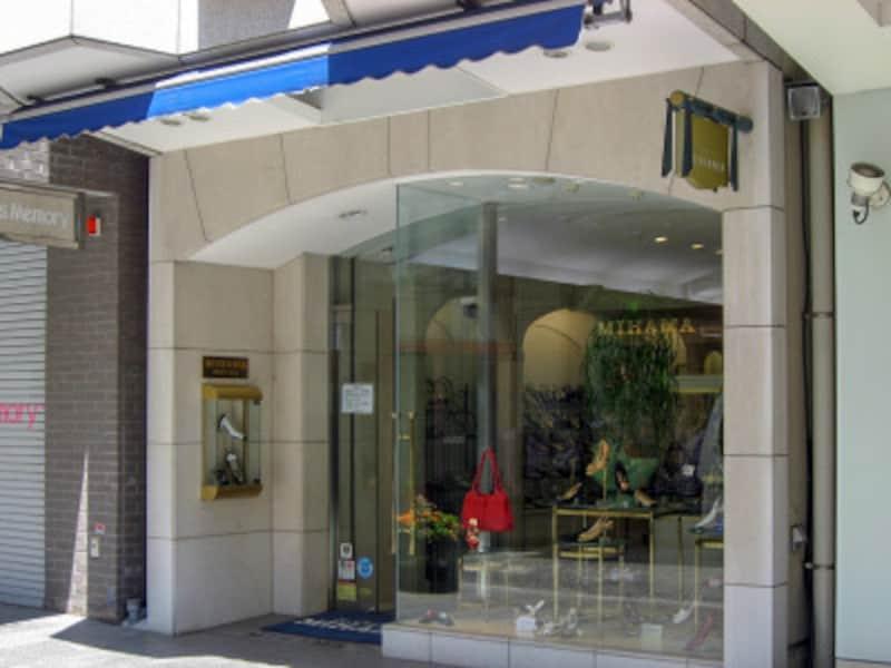 元町ショッピングストリートにある、ミハマ元町本店(2011年7月13日撮影)