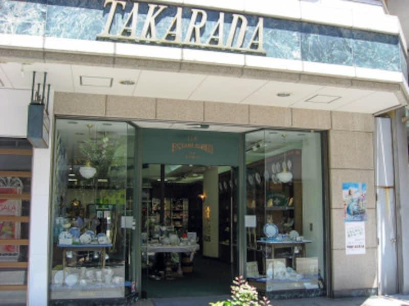 タカラダ元町本店。1882年から続く、元町ブランドのひとつ(2011年7月13日撮影)