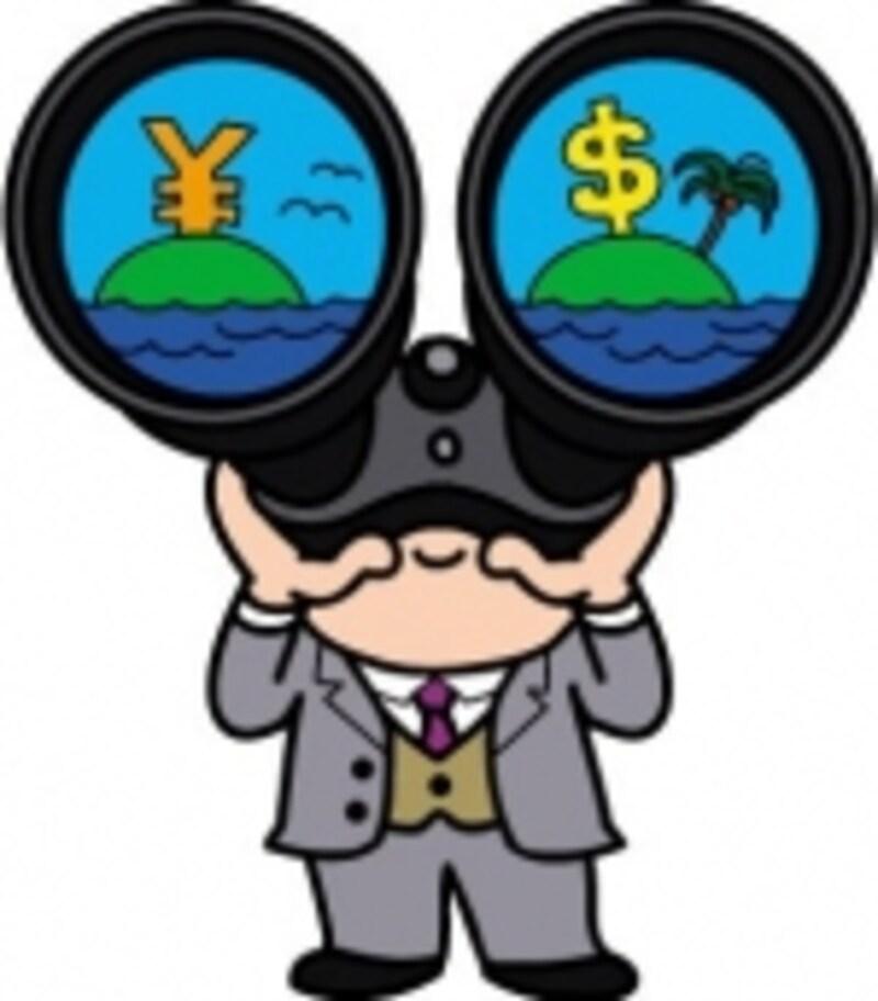投資信託は隠れたコストまでチェック