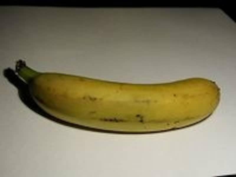 http://public-domain-photos.com/food/banana-1-1.htm