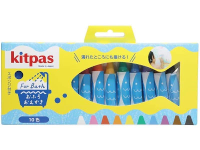 水遊びおもちゃクレヨン きれいな発色でお風呂の壁などにお絵描き