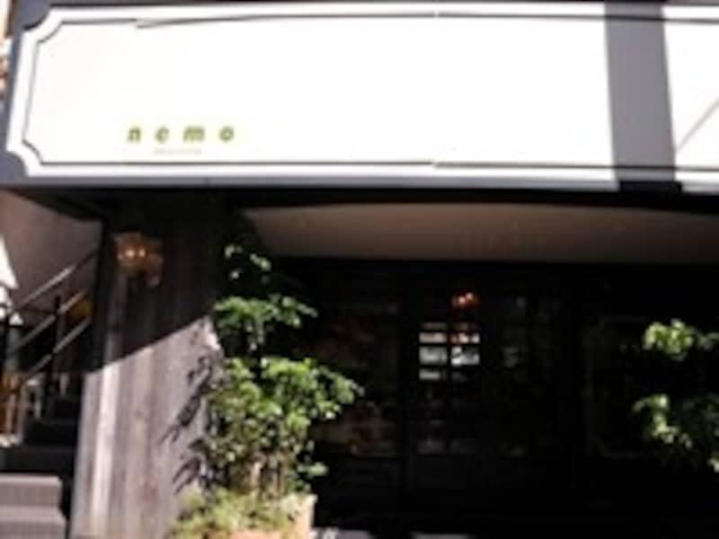 ネモベーカリー&カフェ
