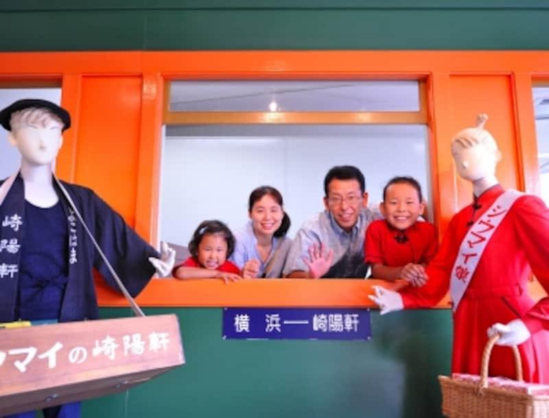 崎陽軒の工場見学は子供も大人も家族みんなで楽しめる