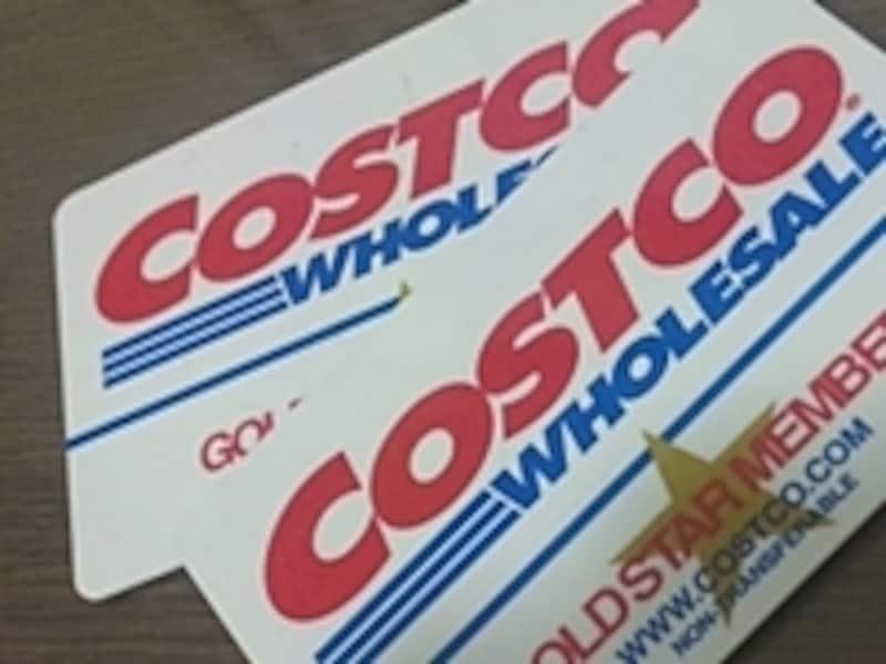 会員制のためコストコは年会費が必要
