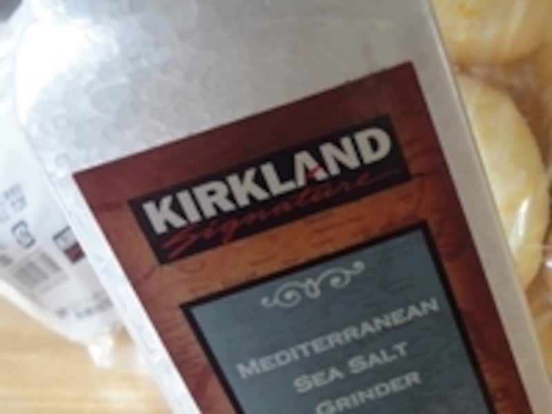 KIRKLANDはコストコのPB商品