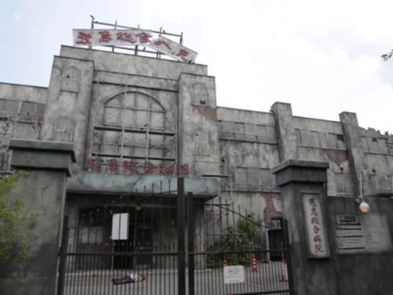 富士急ハイランド「最恐戦慄迷宮」