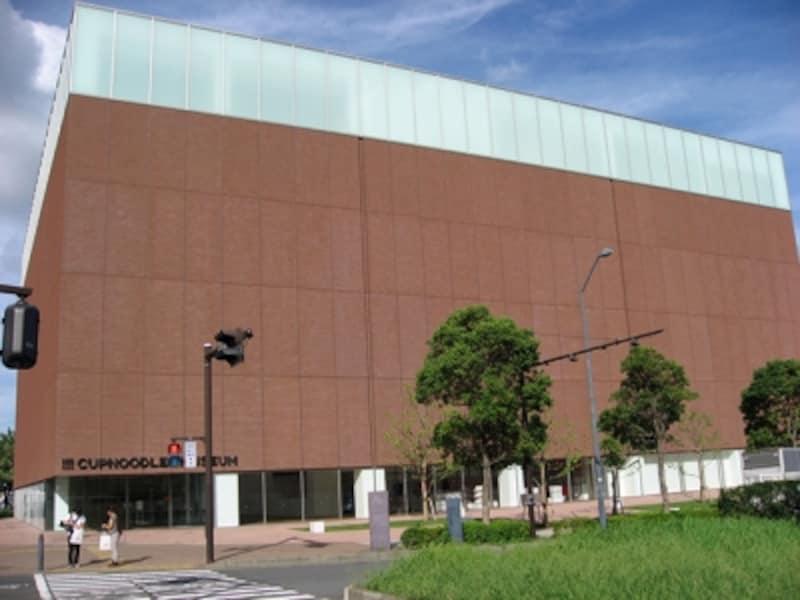 みなとみらい21地区・新港エリアにオープンした、カップヌードルミュージアム