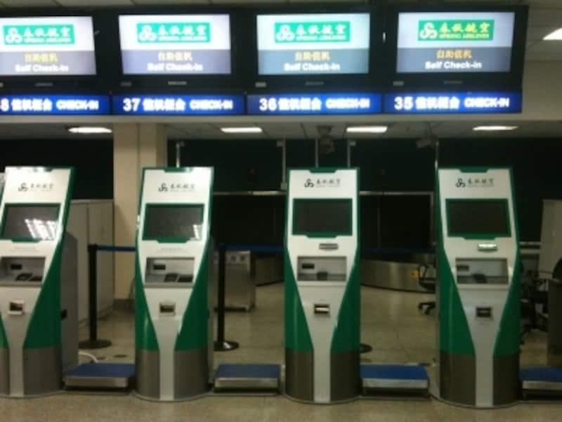 虹橋空港第一ターミナル