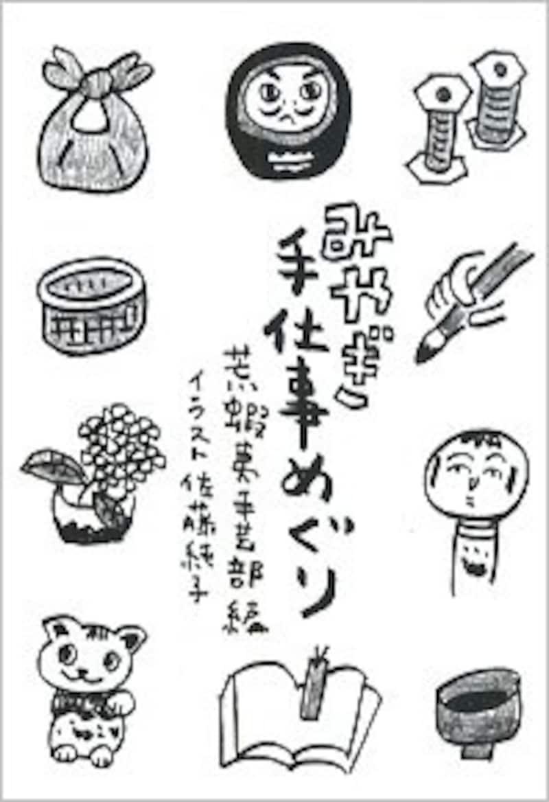 525円(税込)