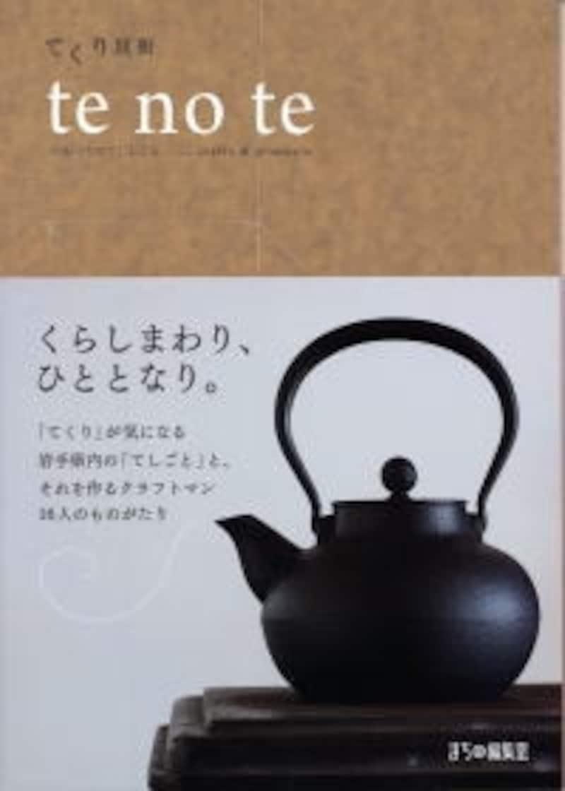 1500円(税込)