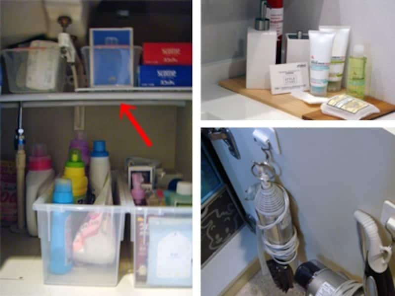 洗面台の収納テク