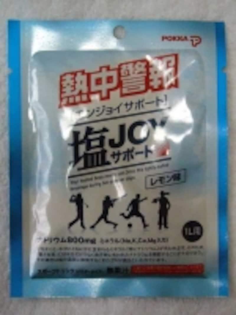ポッカコーポレーションundefined塩JOYサポート