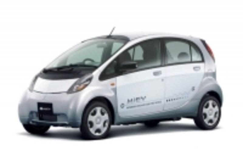 三菱・i-MiEV