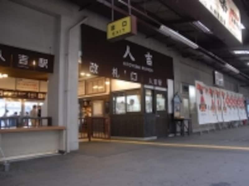 人吉駅改札口