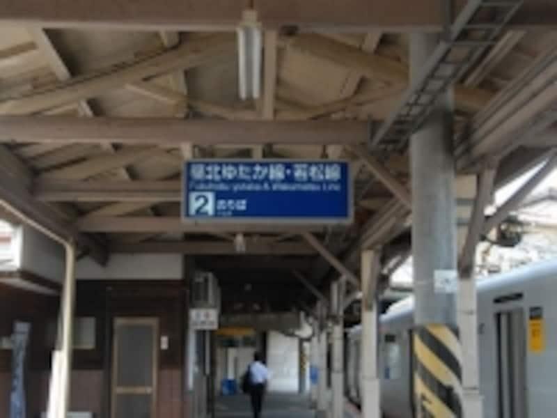 折尾駅ホーム